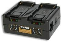 2-Channel MDV Charger - DV-MC2